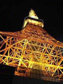 tower_2.JPG